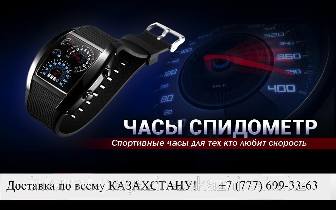 Ручные часы спидометр
