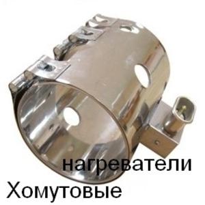 КОЛЬЦЕВЫЕ нагреватели, тэн для головы гранулятора, Туркестан
