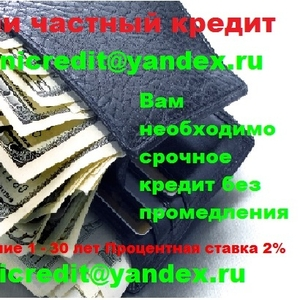 Мы даем кредит всем городам Казахстана,  мы поможем вам