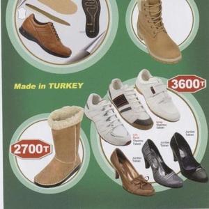 Продаем Турецки обуви HAAN GAR с ценой фабрика.  Только оптом.