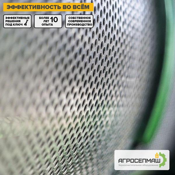 Продам барабанный сепаратор «РБС» 6
