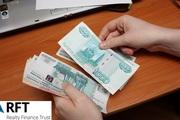 Применить для юридического кредитаdd